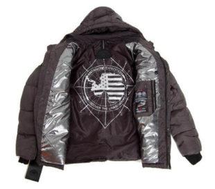 Pánská zimní prošívaná bunda Southpole výprodej