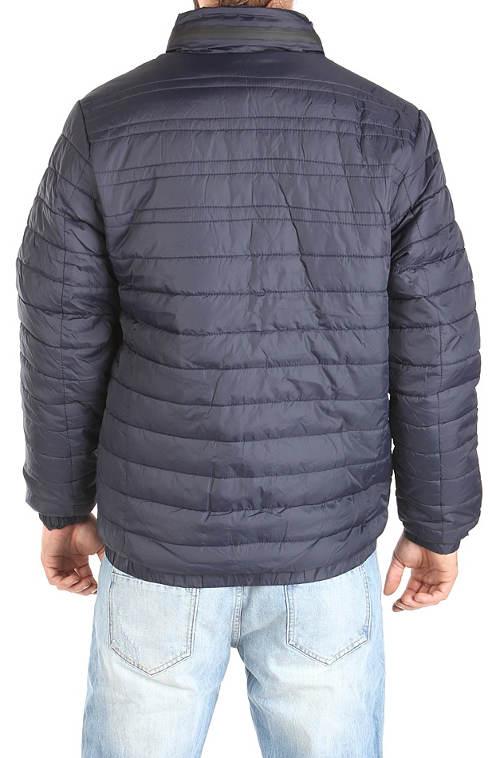 Šedá prošívaná pánská zimní bunda ve výprodeji