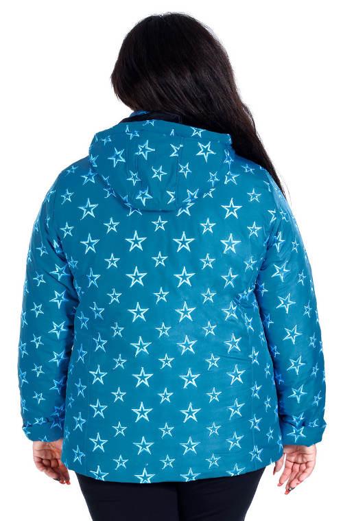 Tyrkysová zimní bunda pro baculky