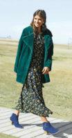 Zelený dámský kabát s imitací kožešiny